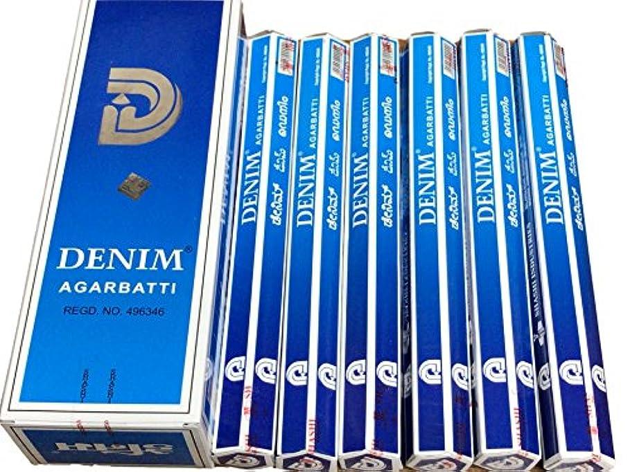 起きろ忙しい複製するSHASHI シャシ デニム DENIM デニム ステック お香 6本 セット