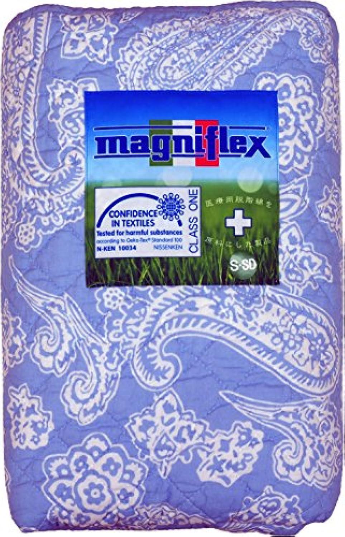 マニフレックス フラットシーツ デザインキルト ブルー シングル/セミダブル対応