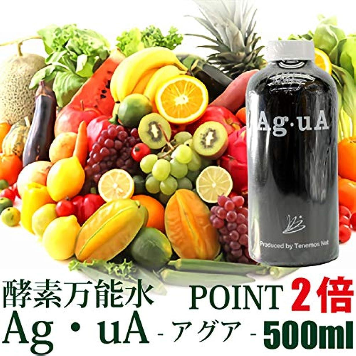 繁栄口径肯定的Ag?uA(アグア) 500ml 万能酵素水 テネモス