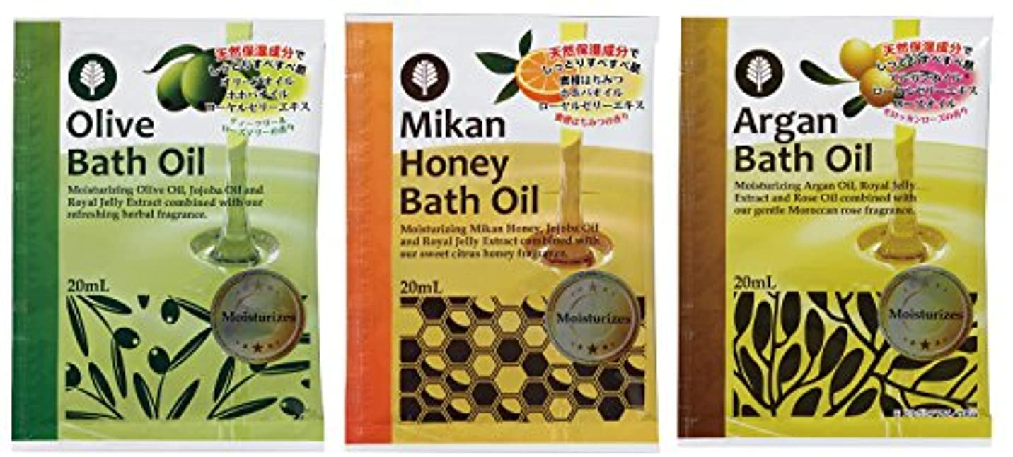 リングバック混合したコーン紀陽除虫菊 入浴剤 バスオイル 3種セット
