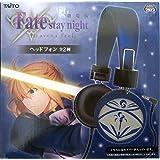 劇場版 Fate stay night Heaven's Feel ヘッドフォン セイバー 単品