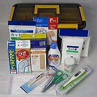 外傷用救急箱 防滴タイプ 応急手当用品18点セット 労働安全衛生規則準拠 外現場向け