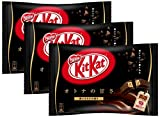 ネスレ日本 キットカット ミニ オトナの甘さ 13枚×3袋