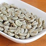 ペルー マチュピチュ コーヒー(生豆)[200g]