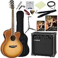 アコースティックギター エレアコ 入門13点セット ヤマハ CPXシリーズ CPX700II ヤマハアンプ GA15II付属 GUITAR アコギ YAMAHA CPX-700II (SDB)