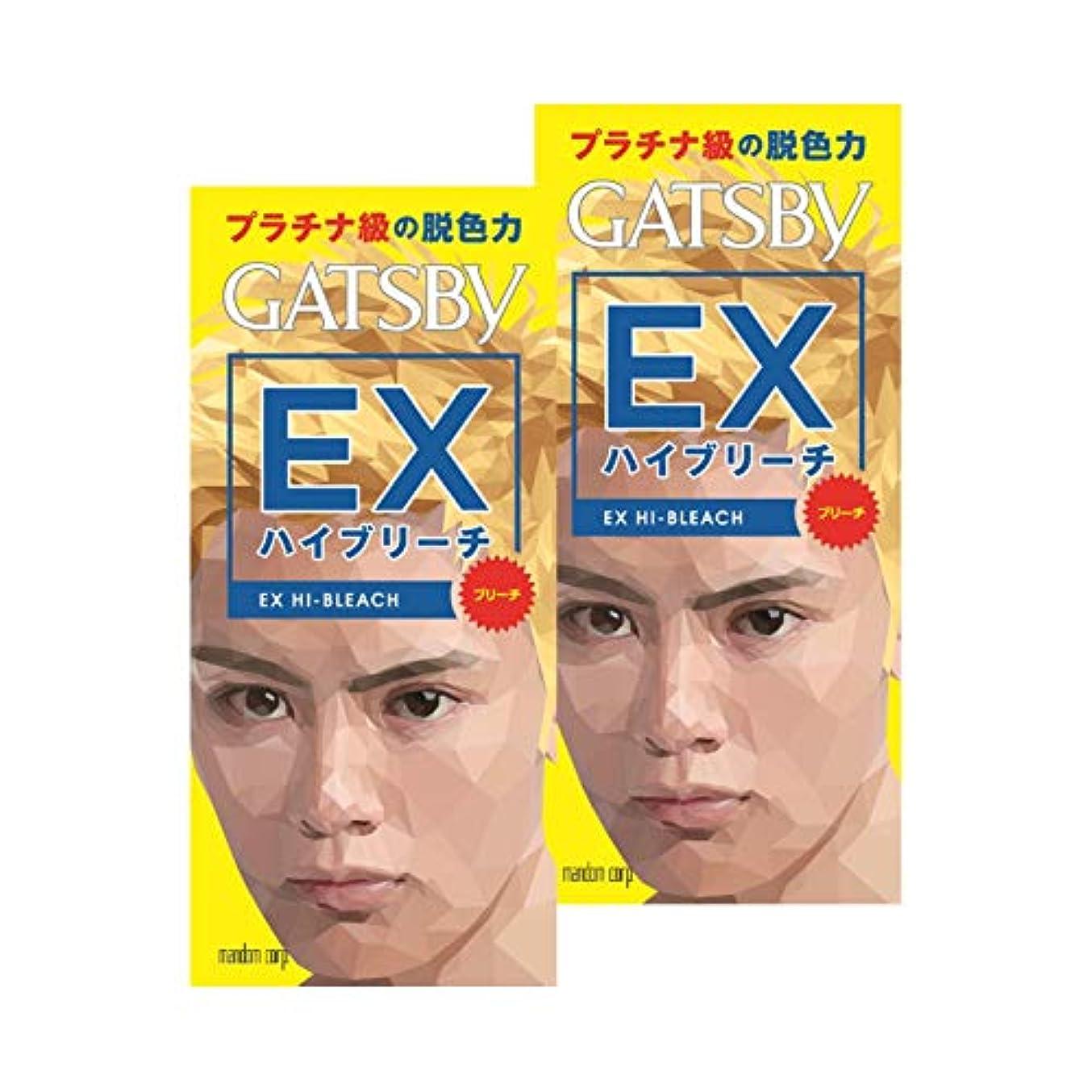 そばに再発する変色する【まとめ買い】ギャツビー (GATSBY) EXハイブリーチ 2個パック メンズ用 ブリーチ剤 ミディアムヘア約2回分 (医薬部外品)