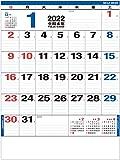 トーダン 2022年 カレンダー 壁掛け メガ・メモ TD-886