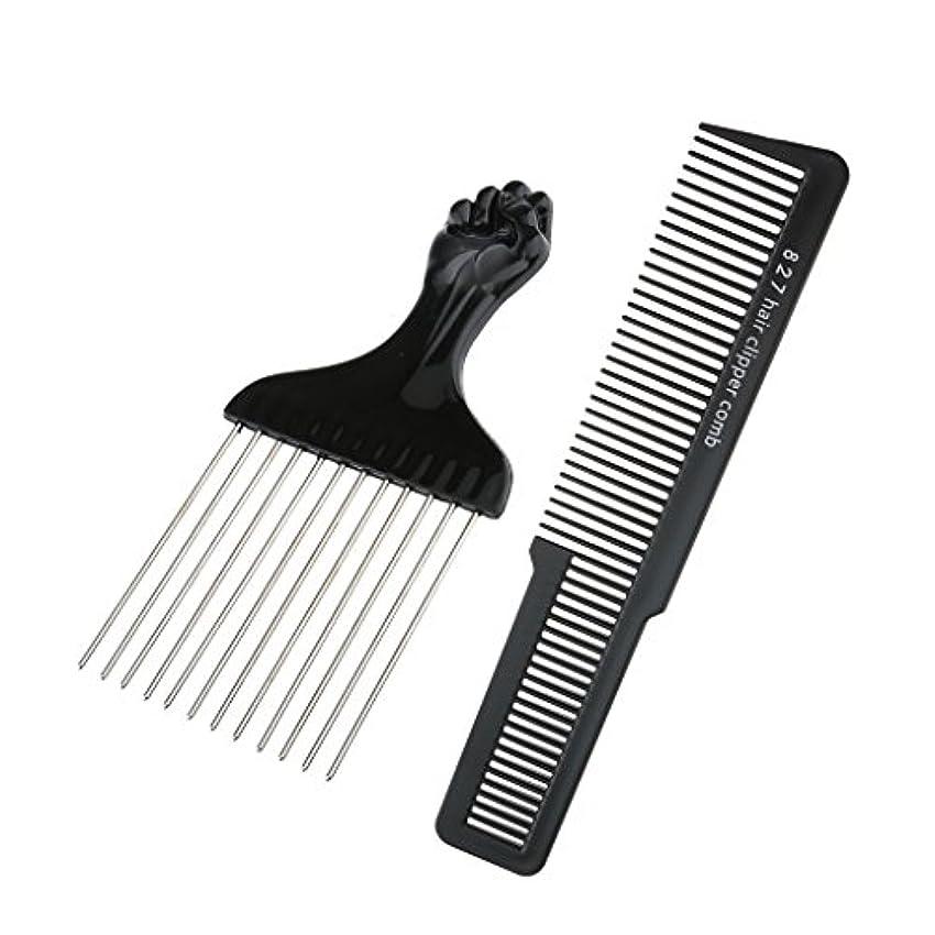 の間で放射性豊富に黒拳で理髪ヘアカットクリッパーコーム+アフロヘアリフティングピックコームデタングルブラシ