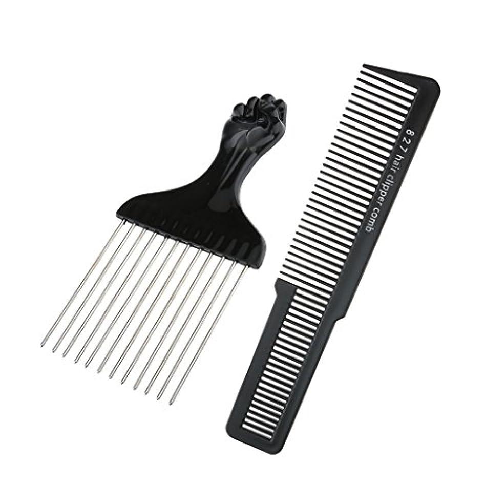 しかし精巧な電気黒拳で理髪ヘアカットクリッパーコーム+アフロヘアリフティングピックコームデタングルブラシ