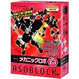 アソブロック (ASOBLOCK) CREATIONシリーズ メカニックロボ メカニック