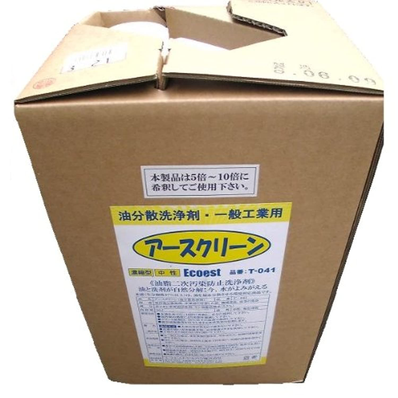 流出油処理剤 オイル分散剤 エコエスト アースクリーン 20L T-041