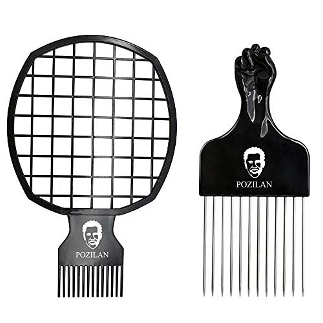 核下線プライムMagic Hair Coils Tool, Afro Pick Twist Hair Curl Sponge Brush, Twist Afro Natural Hair Comb (Black) [並行輸入品]