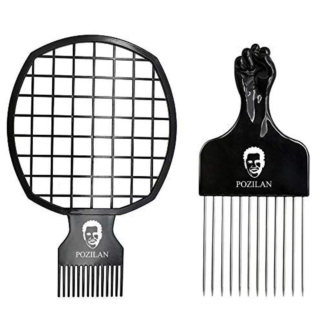 作詞家動員する機械的にMagic Hair Coils Tool, Afro Pick Twist Hair Curl Sponge Brush, Twist Afro Natural Hair Comb (Black) [並行輸入品]