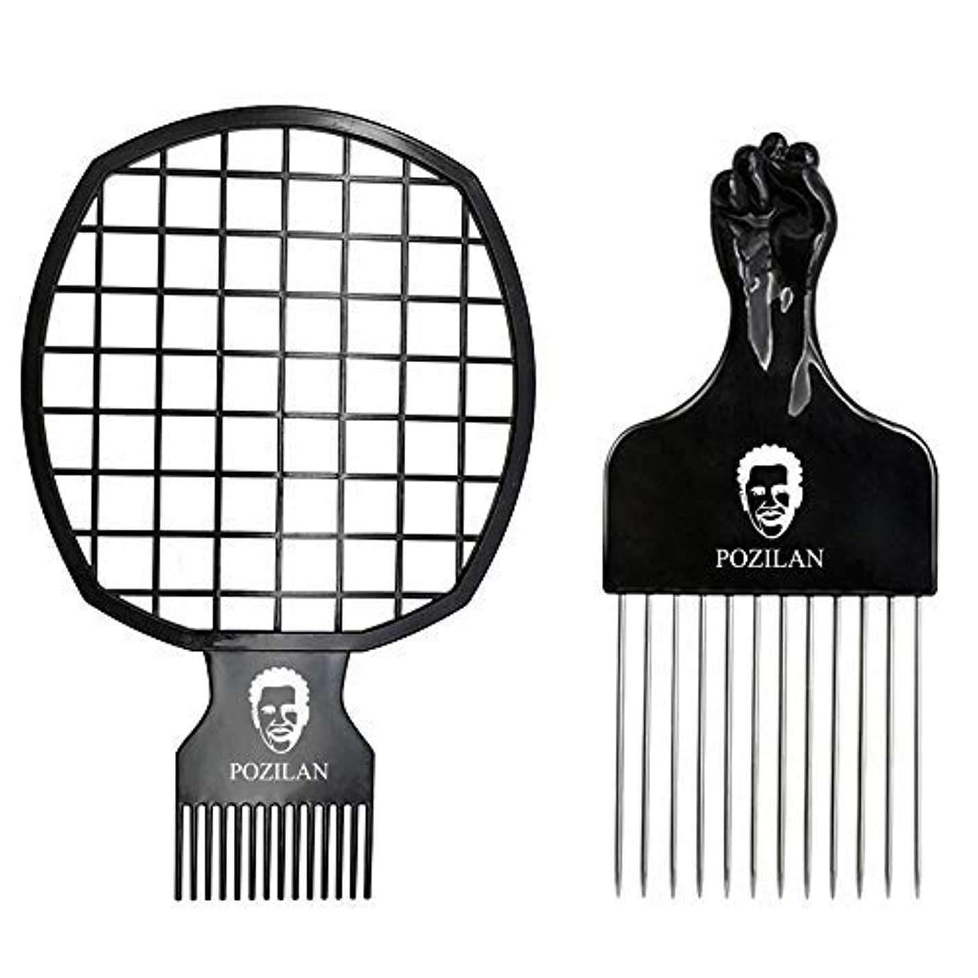 半球マート時々Magic Hair Coils Tool, Afro Pick Twist Hair Curl Sponge Brush, Twist Afro Natural Hair Comb (Black) [並行輸入品]