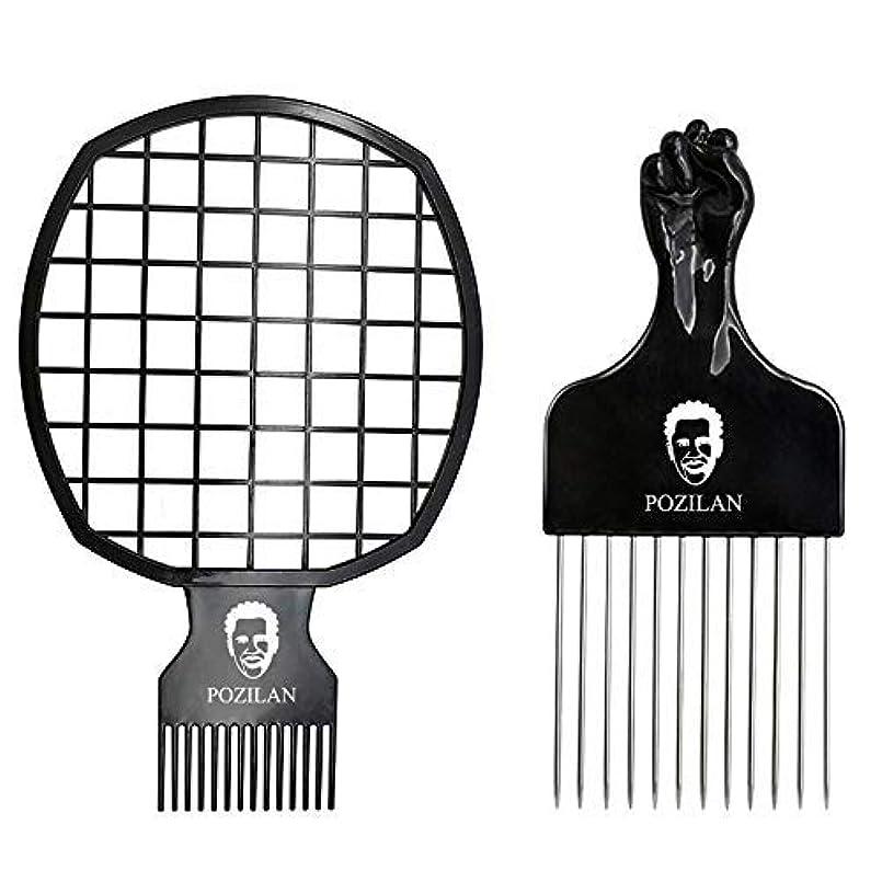 割り当てる訪問元のMagic Hair Coils Tool, Afro Pick Twist Hair Curl Sponge Brush, Twist Afro Natural Hair Comb (Black) [並行輸入品]