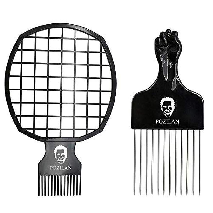ポップ脳香水Magic Hair Coils Tool, Afro Pick Twist Hair Curl Sponge Brush, Twist Afro Natural Hair Comb (Black) [並行輸入品]