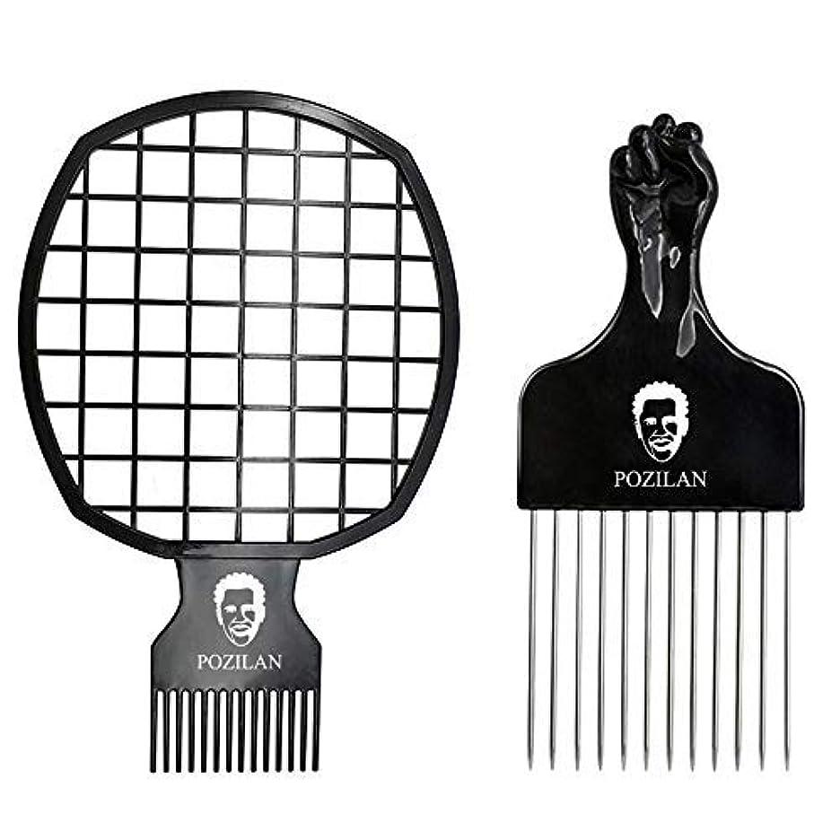 可動どこにもポークMagic Hair Coils Tool, Afro Pick Twist Hair Curl Sponge Brush, Twist Afro Natural Hair Comb (Black) [並行輸入品]