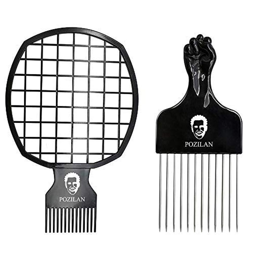 販売員皿カフェテリアMagic Hair Coils Tool, Afro Pick Twist Hair Curl Sponge Brush, Twist Afro Natural Hair Comb (Black) [並行輸入品]