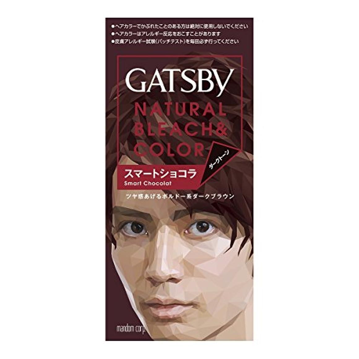 魂苦悩お互いギャツビー ナチュラルブリーチカラー スマートショコラ 35g+70mL (医薬部外品)