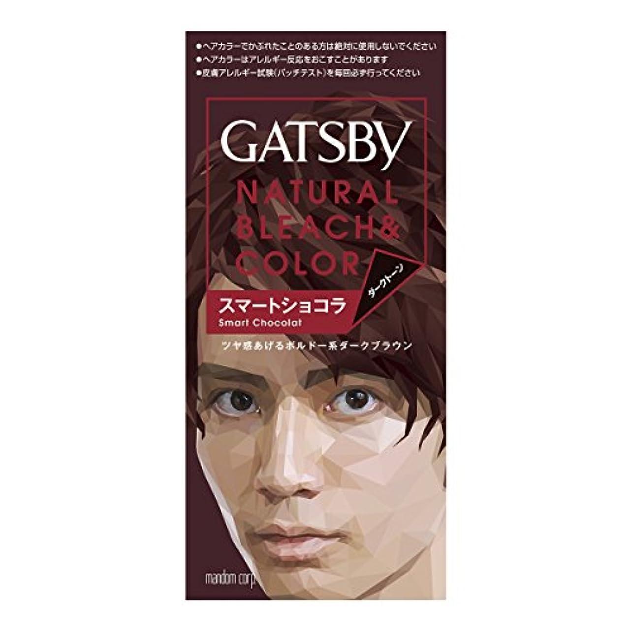 男やもめ明快繊毛ギャツビー ナチュラルブリーチカラー スマートショコラ 35g+70mL (医薬部外品)
