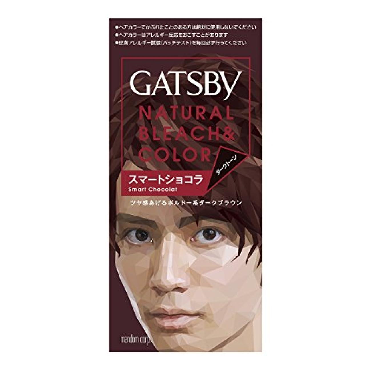故国優雅な艶ギャツビー ナチュラルブリーチカラー スマートショコラ 35g+70mL (医薬部外品)
