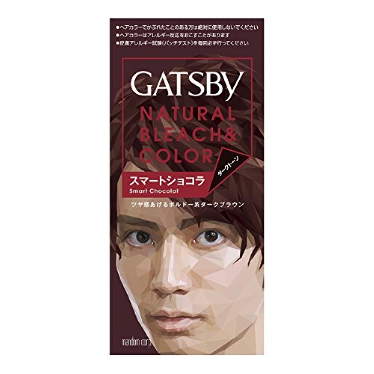 憂鬱開梱悪のギャツビー ナチュラルブリーチカラー スマートショコラ 35g+70mL (医薬部外品)