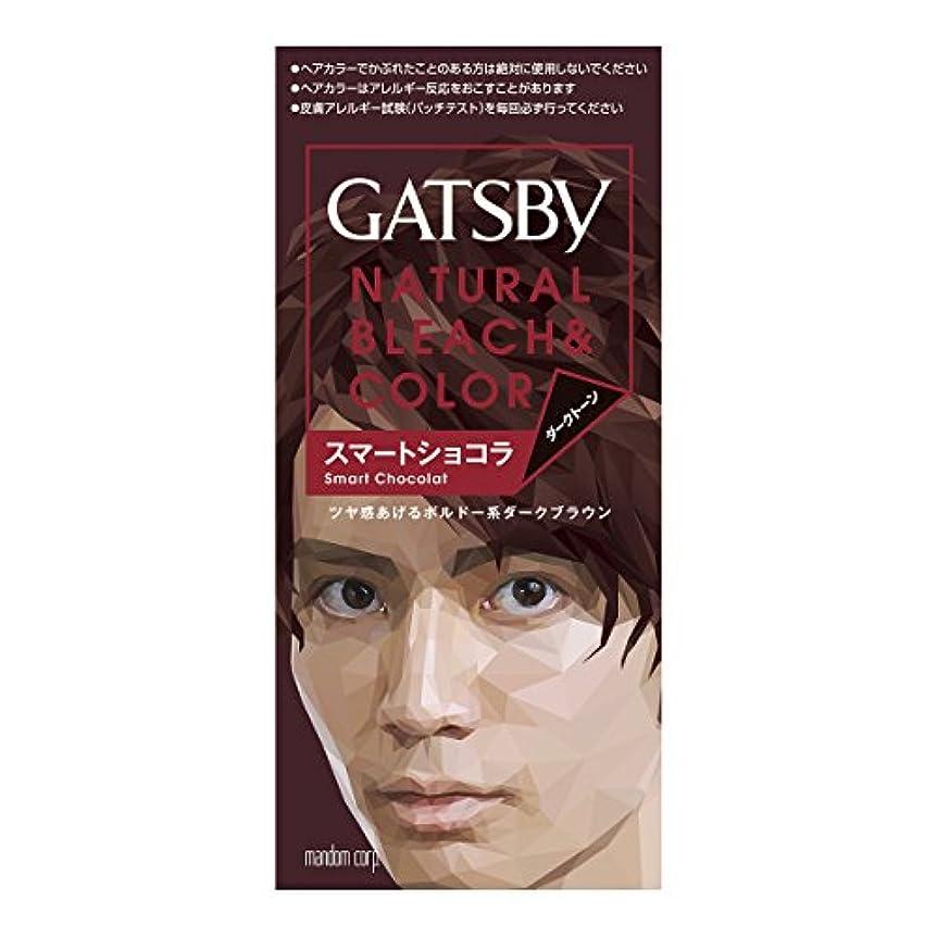 弁護人死の顎好ましいギャツビー ナチュラルブリーチカラー スマートショコラ 35g+70mL (医薬部外品)