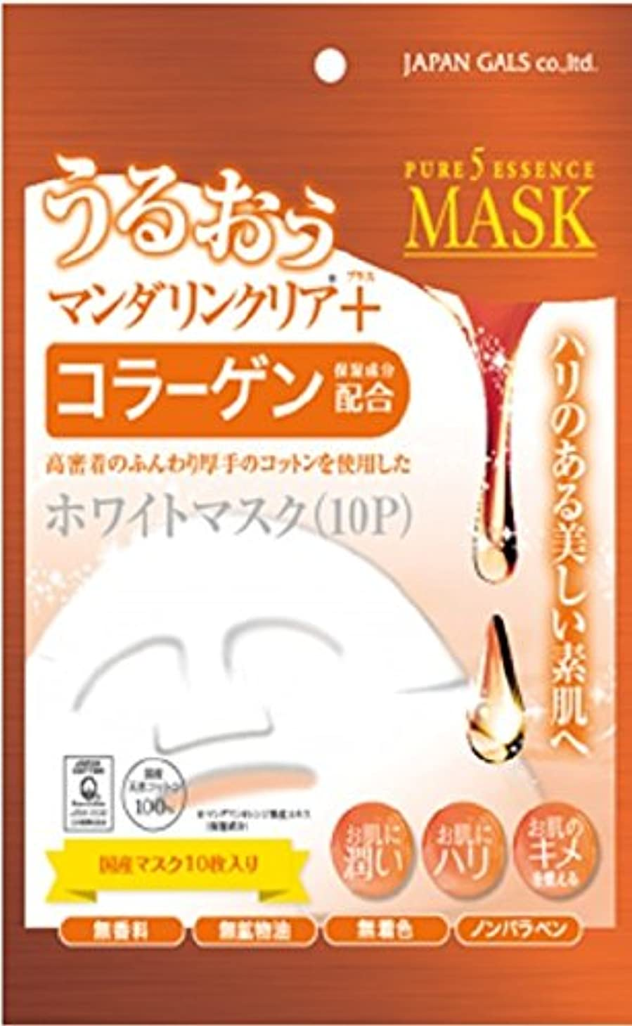 偏見項目後方ジャパンギャルズ ピュアファイブエッセンスマスク (CO+MC) 10枚