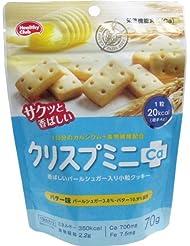 ヘルシークラブ クリスプミニCa  小粒クッキー バター味 70g入