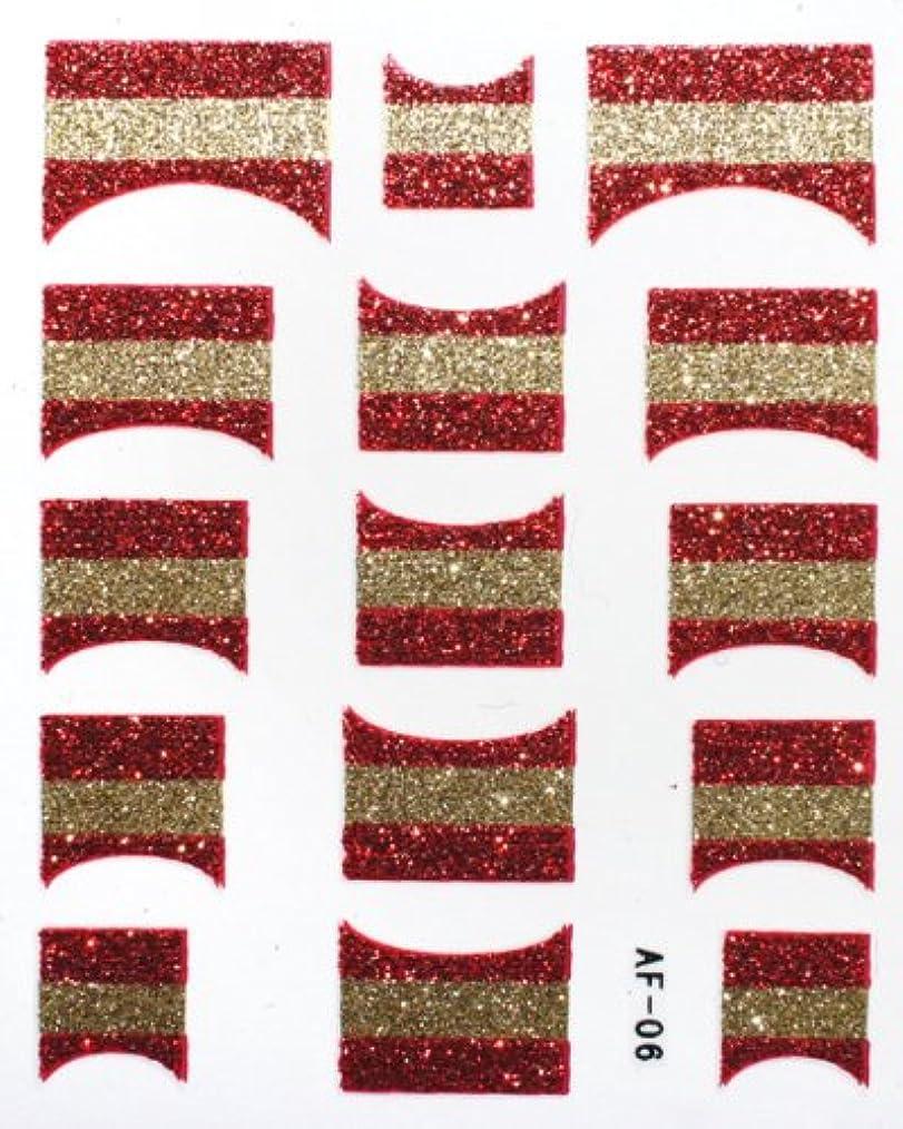 可愛いヘルシー不運きらきら逆フレンチネイルシール スペイン国旗 AF06 貼るだけ ジェルネイルアート