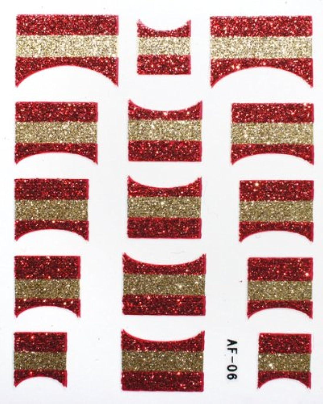 夜間解読する刈るきらきら逆フレンチネイルシール スペイン国旗 AF06 貼るだけ ジェルネイルアート