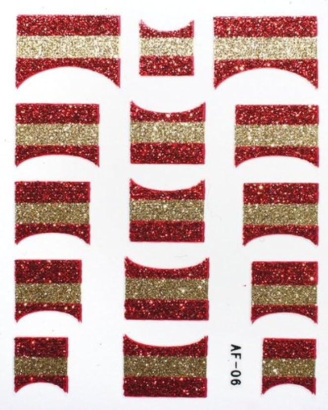 絶えずキャンディーバーターきらきら逆フレンチネイルシール スペイン国旗 AF06 貼るだけ ジェルネイルアート