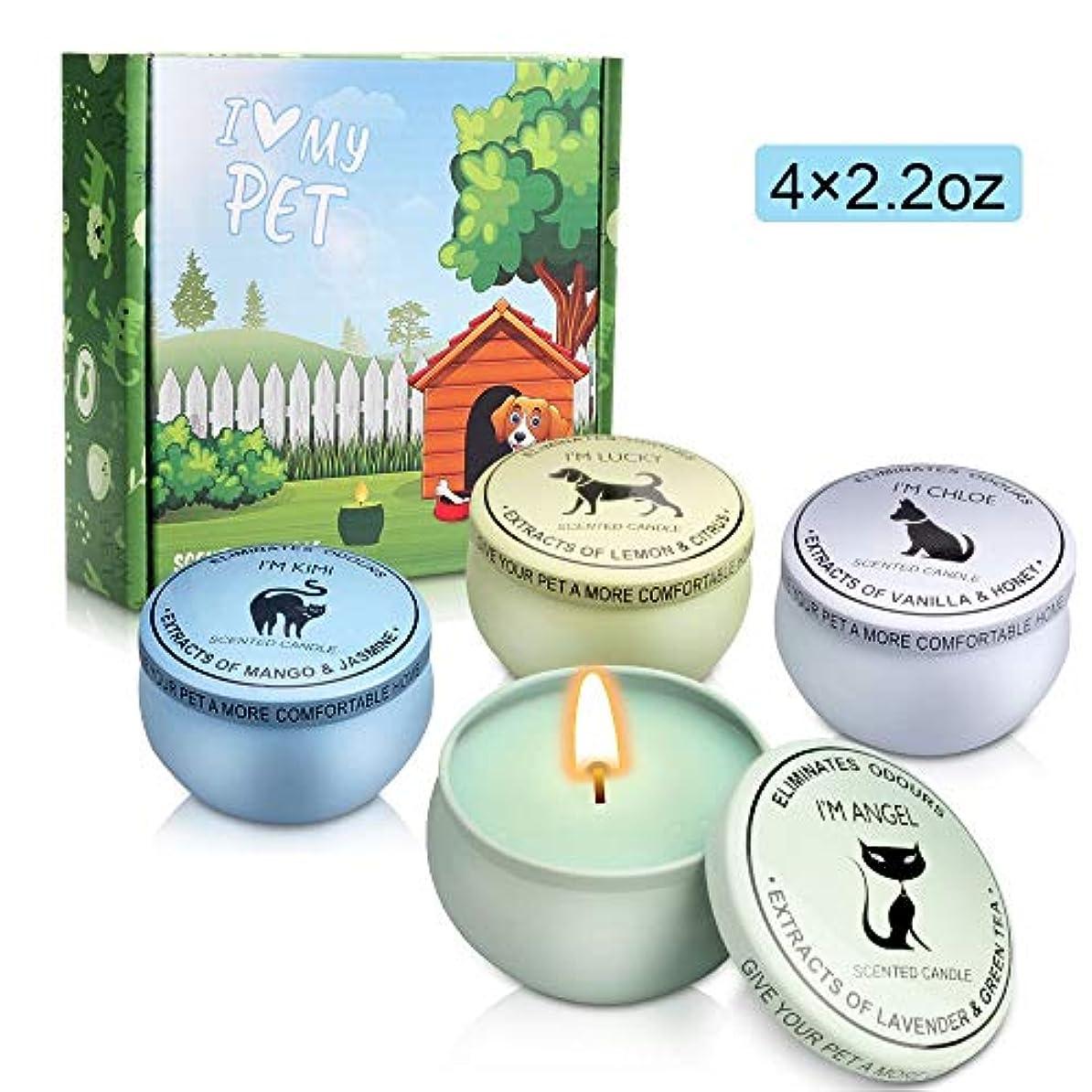 型説得家禽Ztian 4 * 4オンスペットペットは、ヨーロッパやアメリカのキャンドル香りのキャンドル100%環境に優しい大豆キャンドルペット臭の除去スズキャンドル香りのキャンドルの家庭のペット用品 (色 : Four-piece set)
