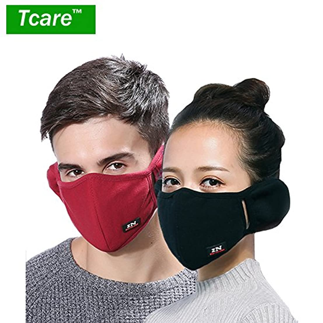 正確な小間侮辱男性女性の少年少女のためのTcare呼吸器2レイヤピュアコットン保護フィルター挿入口:10紺
