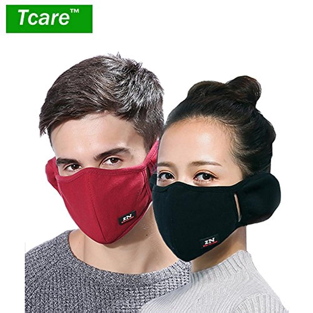 癒すシンボル騒ぎ男性女性の少年少女のためのTcare呼吸器2レイヤピュアコットン保護フィルター挿入口:7ブラック