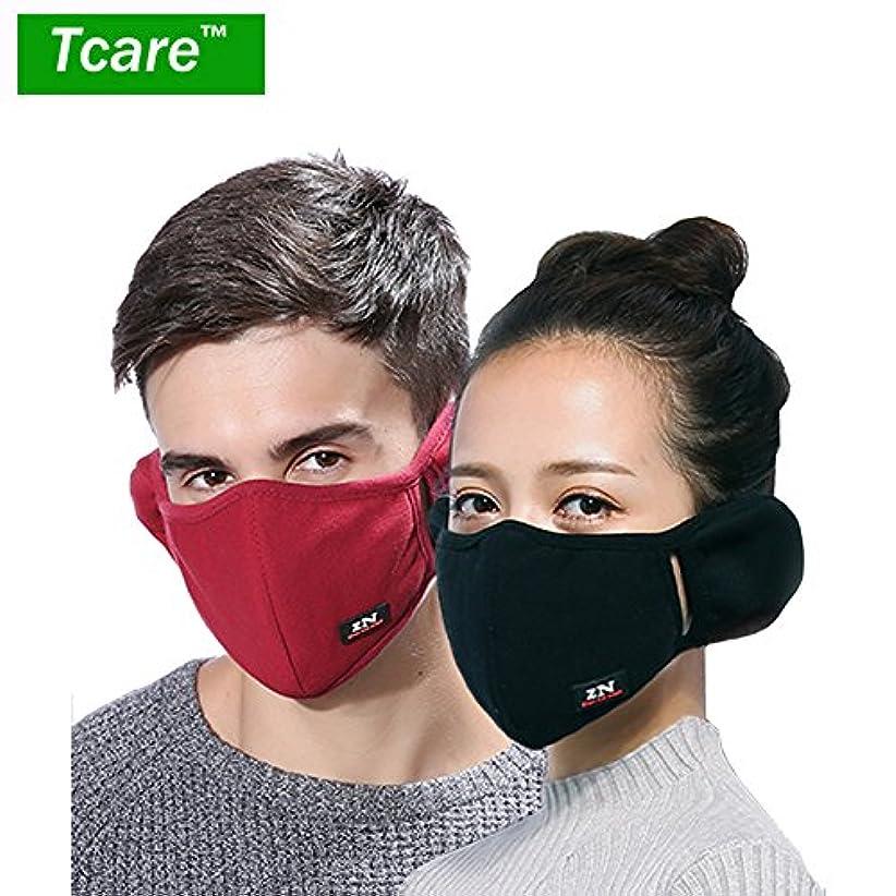 回る概要費やす男性女性の少年少女のためのTcare呼吸器2レイヤピュアコットン保護フィルター挿入口:10紺