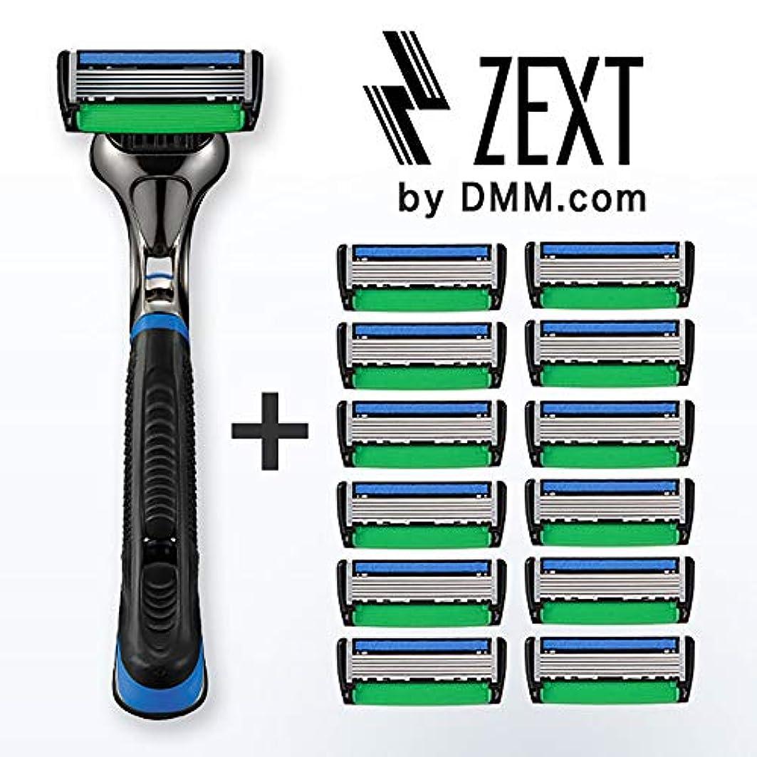 ZEXT 6枚刃カミソリ 替刃13個 ホルダー付きセット