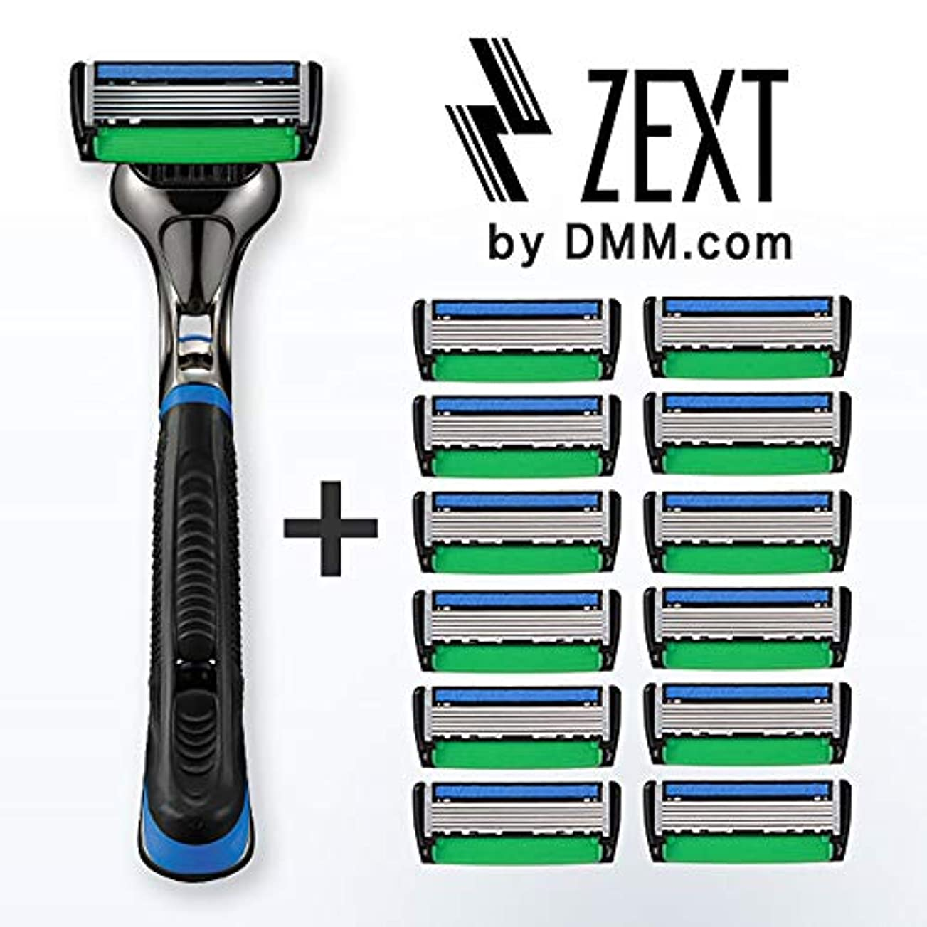 順応性本部意味ZEXT 6枚刃カミソリ 替刃13個 ホルダー付きセット