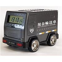 現金輸送車 BANK アラームクロック機能付き貯金箱 TY-0379