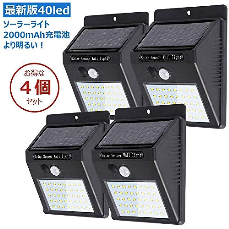 Lifeholder 40LED ソーラーライト 人感センサーライト 太陽光発電 屋外照明 玄関 廊下 軒先 駐車場 大活躍 防水 防犯ライト 両面テープ付き 取付簡単 4個セット