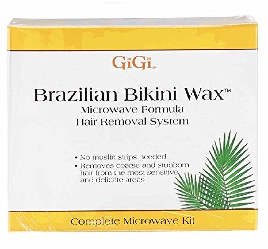 後世水を飲む生きるGiGi Brazilian Bikini Wax Microwave Kit