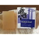 「バオバブ純石鹸 BOTANICAL PREMIUM ラベンダーの香り」 BOTANICAL PREMIUM Series 無添加手づくり釜焚き石鹸 天使の石鹸