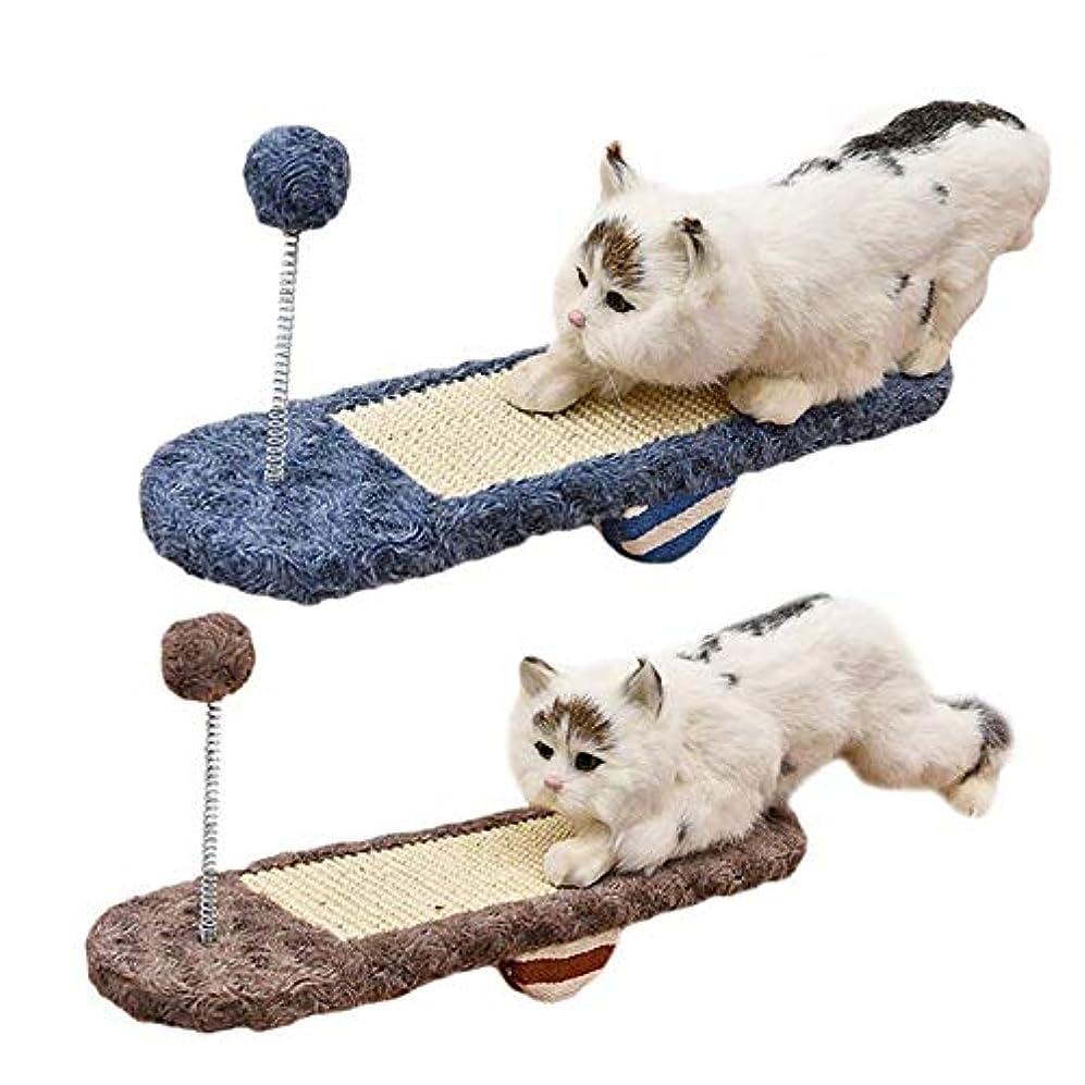 デモンストレーション掻く処方するLovelyPet ペットソフト猫のおもちゃ猫のひっかき板シーソー多目的シーソー猫のひっかき器弾性サイザル麻ロープボール子猫ひっかきポスト (Color : Brown)