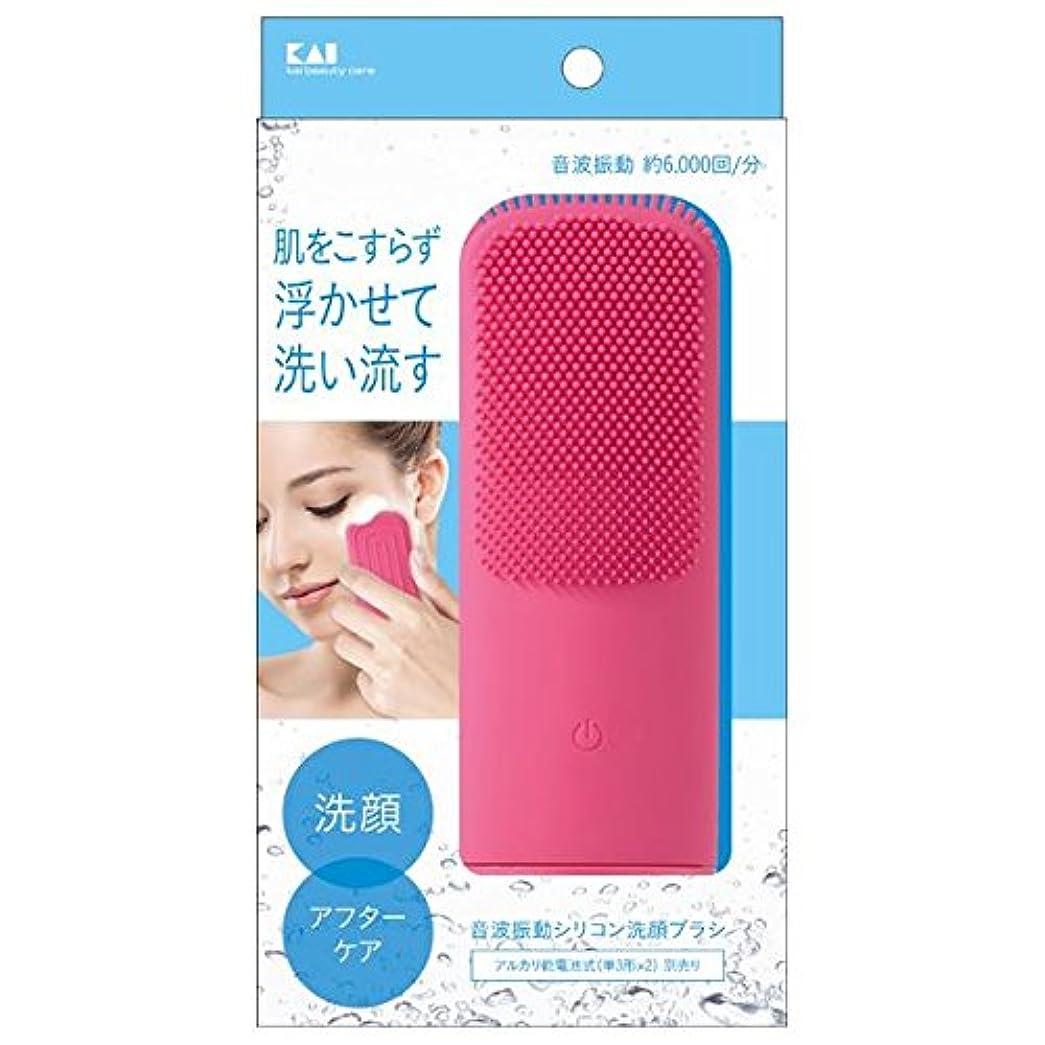 カカドゥに対応乳白KQ3225 音波振動 シリコン洗顔ブラシ