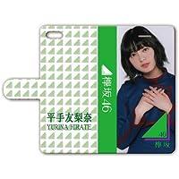 iPhone8/7 手帳型ケース 『平手友梨奈』 不協和音 Ver.