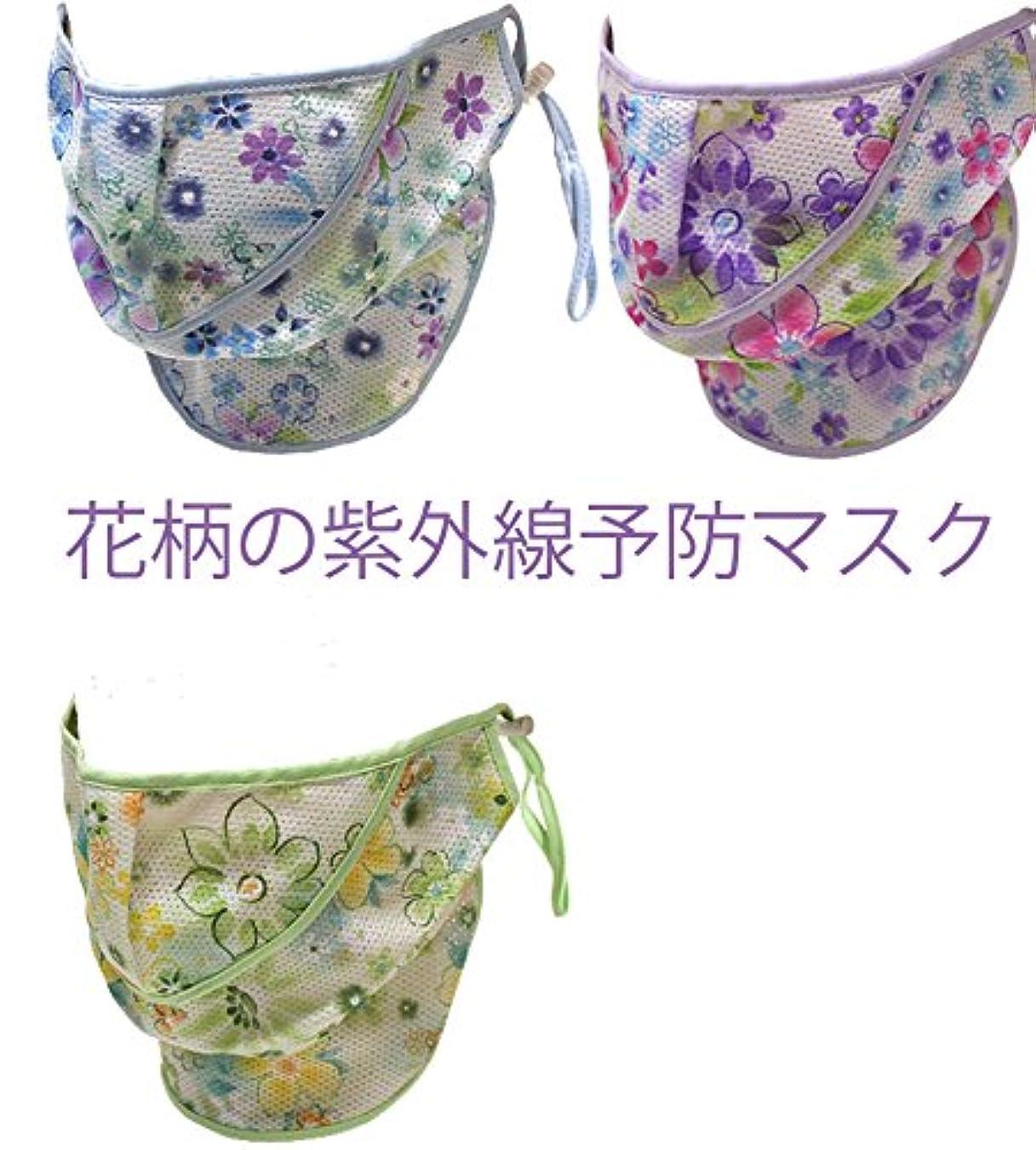 呼吸する数類推uvフェイスマスク,花柄の紫外線予防マスク、、緑色、、信頼できる韓国産