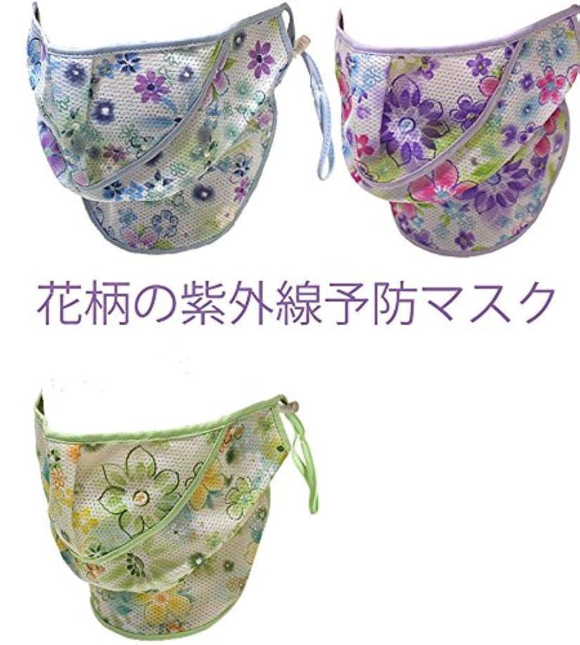 uvフェイスマスク,花柄の紫外線予防マスク、、緑色、、信頼できる韓国産