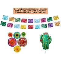 プレミアムメキシカンパペルピカドパーティーデコレーション用品セット - [2パック] バナー [6セット] カラフルラウンドペーパーファン 1点 フィエスタサボテンバルーン