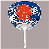 ポリ骨祭り団扇[うちわ](50本) 青 21451