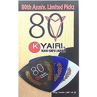 K.Yairi 80周年記念 トライアングル ピック 3枚セット